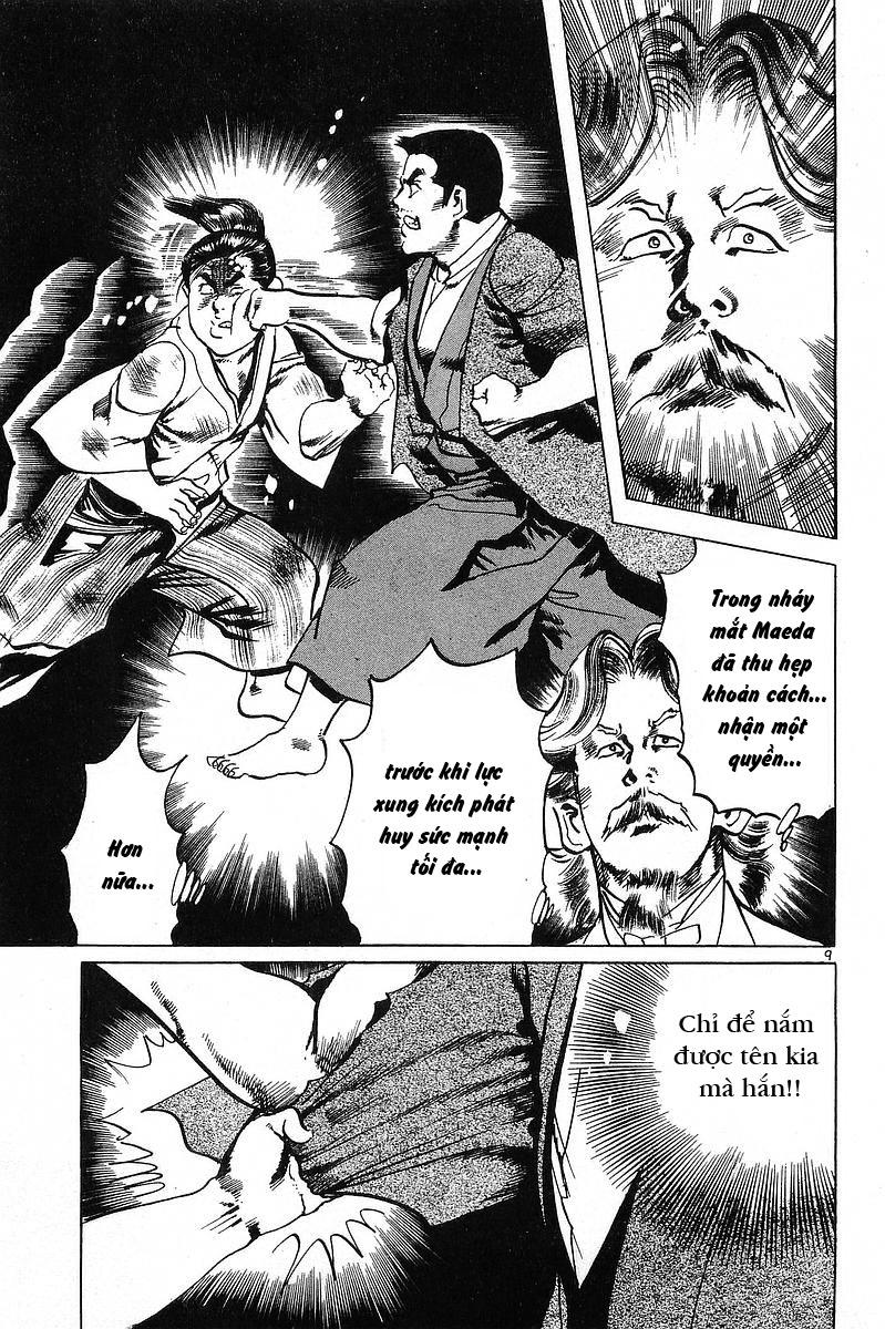 Conde koma trang 15