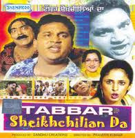 Tabbar Sheikchilan Da 2009 Punjabi Movie Watch Online
