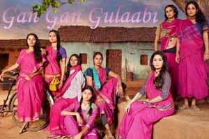 Gan Gan Gulaabi (Title Song)