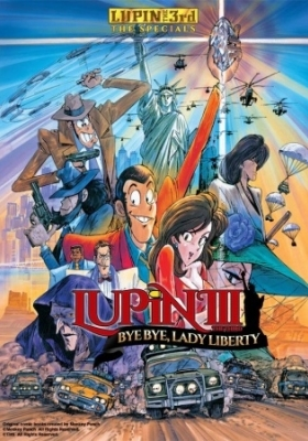 Lupin III: Goodbye Lady Liberty (Dub)
