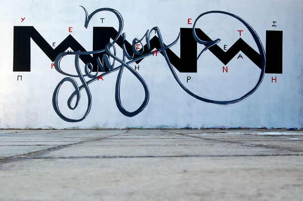 Street Art By Artflymovie Street Calligraphy Typography