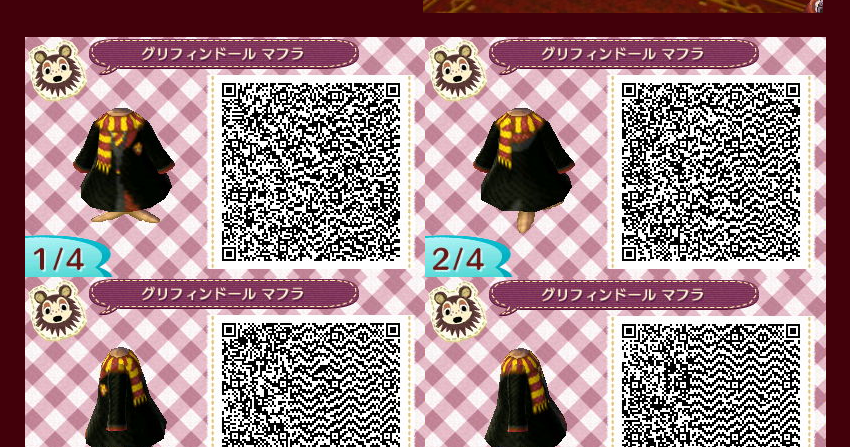Animal Crossing New Leaf Ultimate Harry Potter Outfits