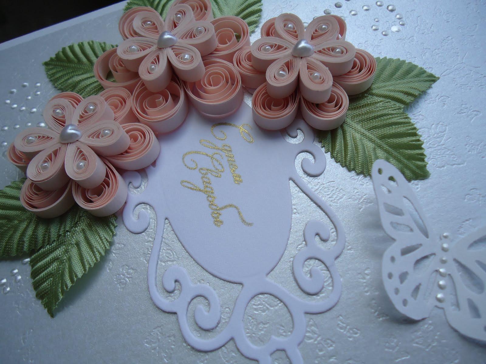 Квиллинг открытки к свадьбе 17
