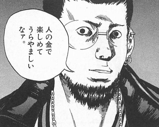 Tokyo encounter 50