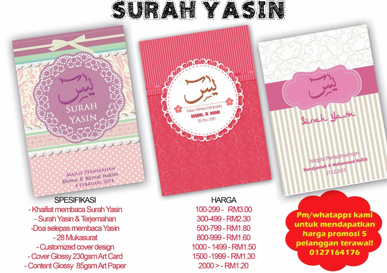 Surah yasin doorgift dengan custom made cover for Idea doorgift untuk aqiqah