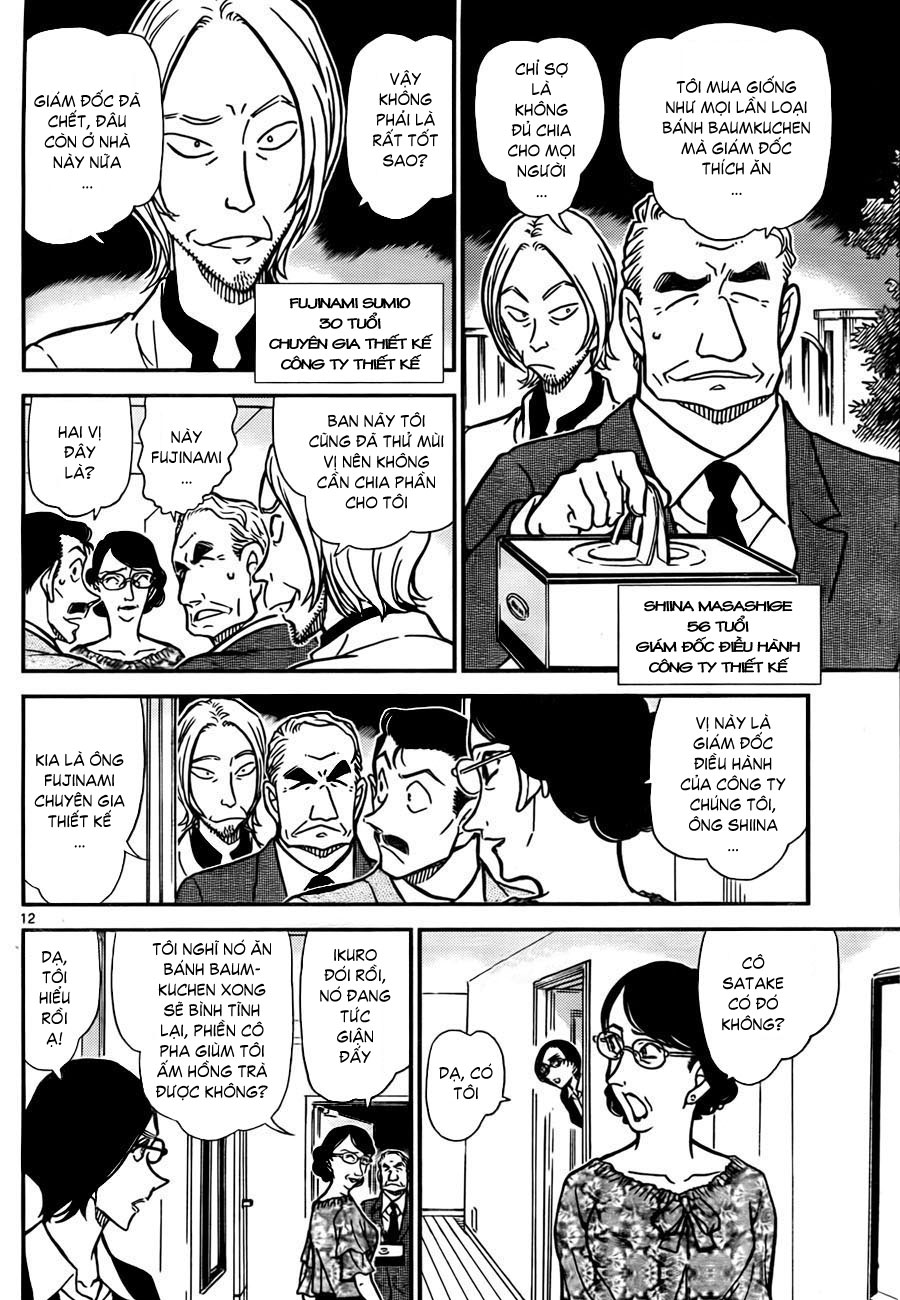 Detective Conan - Thám Tử Lừng Danh Conan chap 781 page 13 - IZTruyenTranh.com