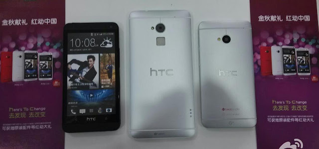 leaked HTC One Max