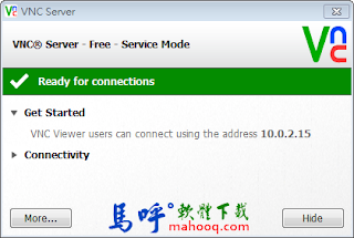 免費遠端連線軟體 Real VNC下載,可使用IP連線及遠端搖控桌面