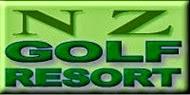 NZベストゴルフリゾート
