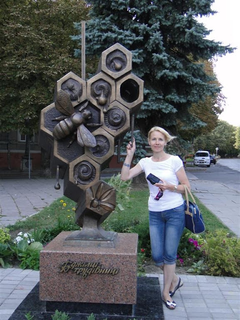 Monument to a Hardworking Honeybee, Ternopil, Ukraine