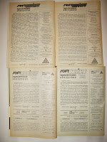 редакционные статьи 4-х выпущенных номеров журнала «SoftREVIEW/Компьютерное обозрение» 1993/1994 годы