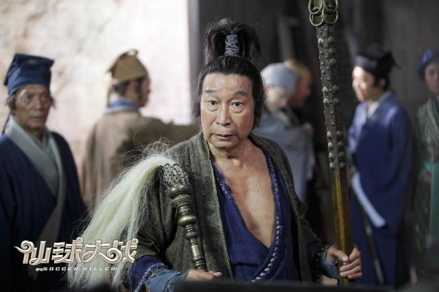 Hình ảnh phim Tiên Cầu Đại Chiến
