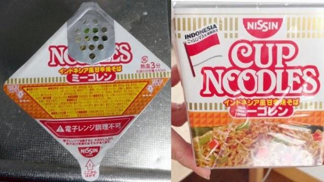 Mie Goreng dari Indonesia, jadi Produk Primadona di Jepang