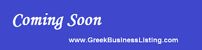 Greek businesses