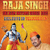 SRI RAM NAVAMI ALBUM  | RAJA SINGH | 2015 SONGS