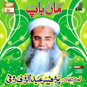 Prof. Abdul Rauf Roofi New Naats, Latest Online & Download ...