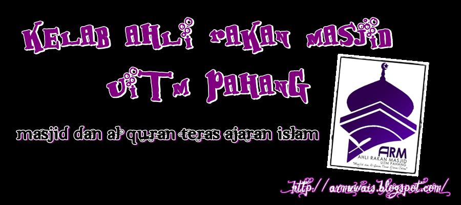 Kelab Ahli Rakan Masjid UiTM Pahang