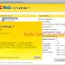 PCMAV 4.7 Update Build 1, PCMAV Terbaru, Clamav 0.97.0, PCMAV Februari - PCMAV Maret 2011 Telah Dirilis