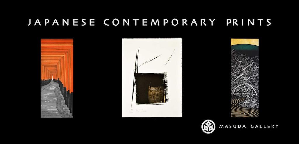 Contemporary Japanese Prints Japanese Contemporary Prints