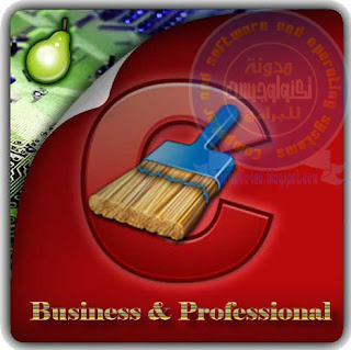 CCleaner PRO-Business-Technician 5.11.5408 FINAL + Crack