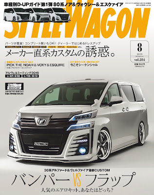 STYLE WAGON (スタイル ワゴン) 2019年08月号 zip online dl and discussion