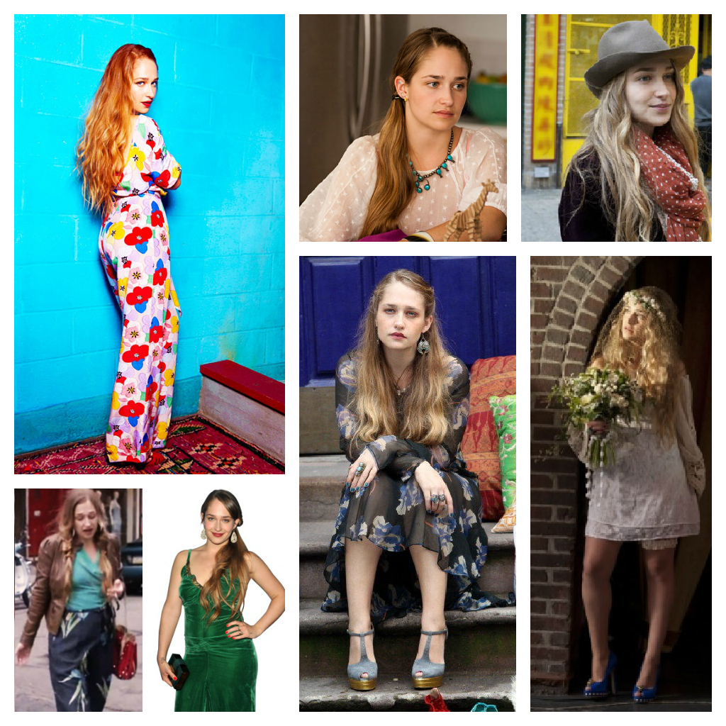 It's a MavenFresh World: PFM Obsession: Jemima Kirke