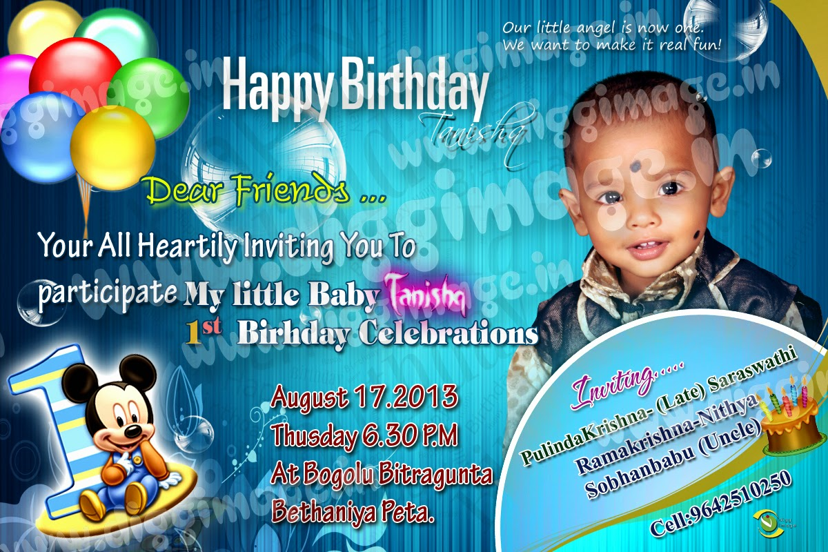 Baby Birthday Invitation Card Desing2 In English By Diggimage In