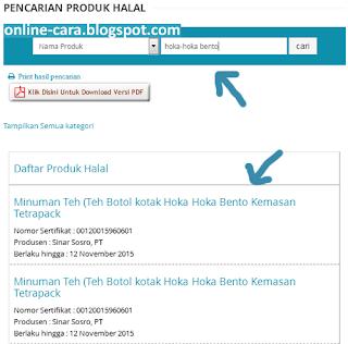 Cek Nomor Sertifikat halal MUI hokben