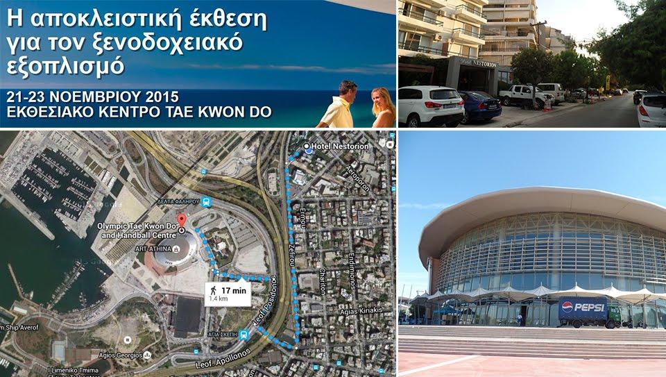 EXPO HOTEL 2015