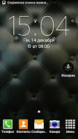 Как сделать скрин с экрана телефона андроид