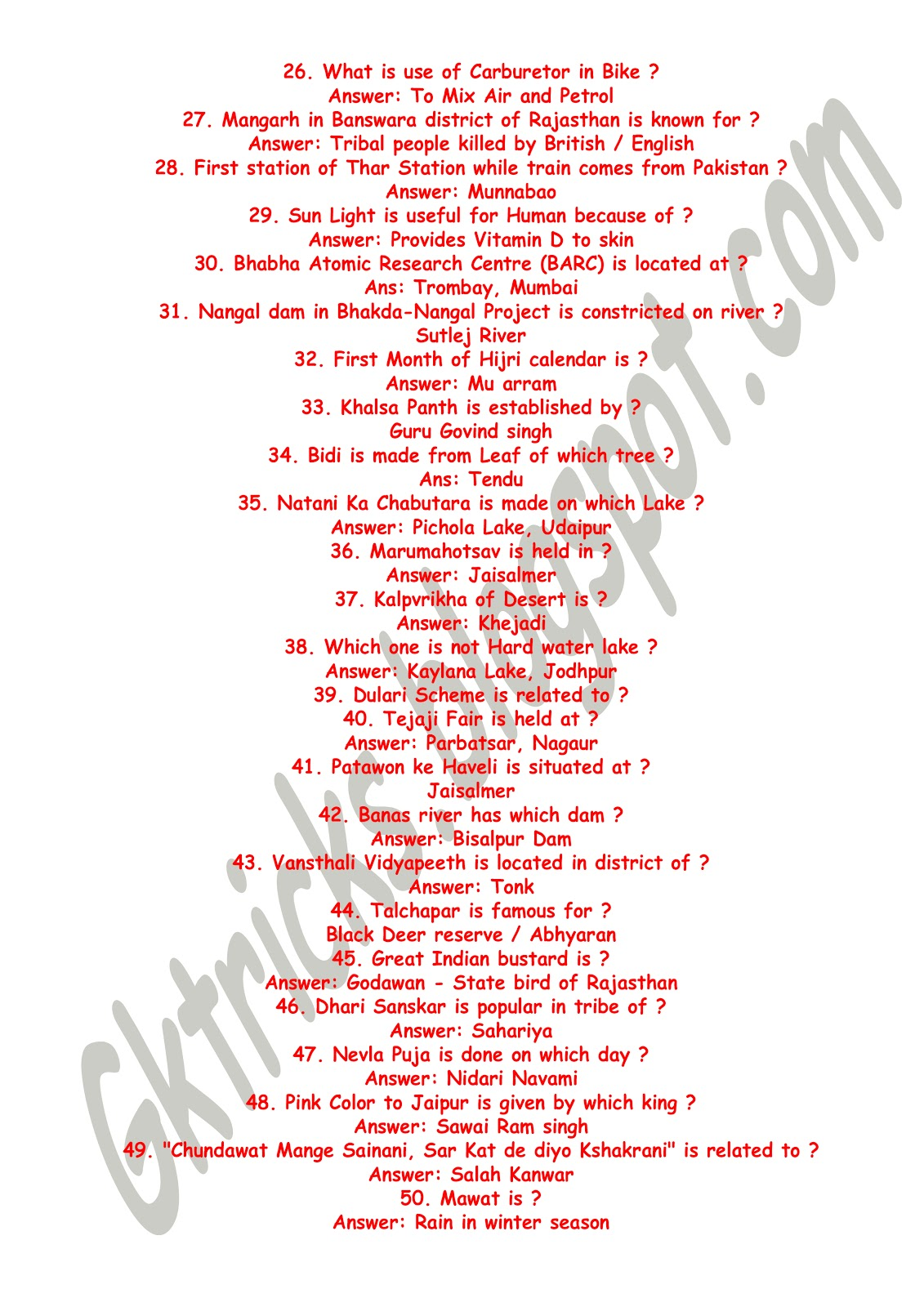 Recruitment & Results 2014 - Gktricks