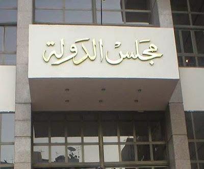 القضاء يُعيد المرافعة في وقف إعدام متهمي عرب شركس لـ2 يونيو