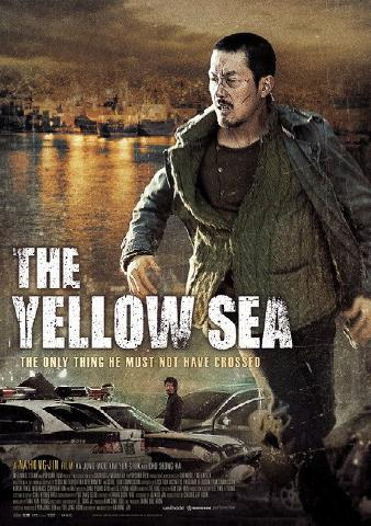 Ver The Yellow Sea (2010) Online