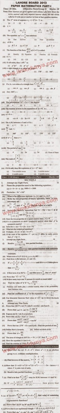Past Papers 2013 Lahore Board Inter Part 1 Mathematics