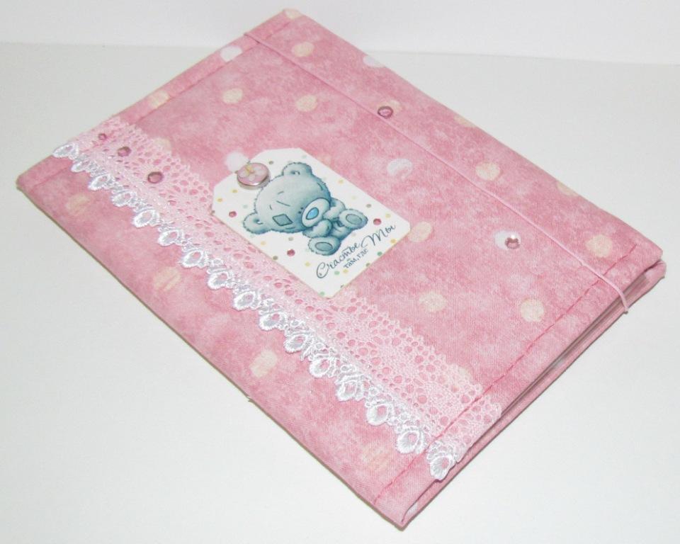 Обложка для свидетельства о рождении из ткани своими руками - NicosPizza.Ru