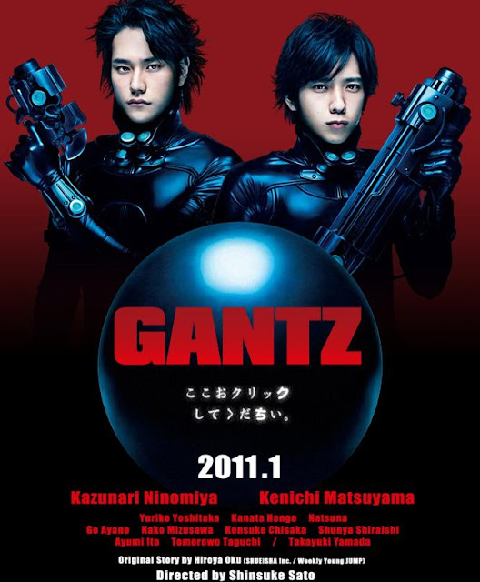 gantz poster live action Gantz: Part 1 (2011)