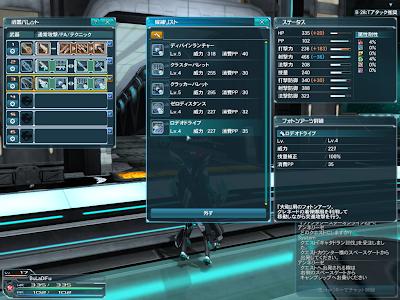 Phantasy Star Online 2 - Photon Arts