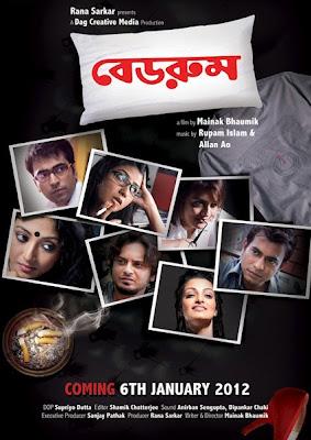 bedroom bangla movie download