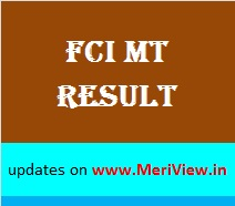 FCI Result for Management trainee & Manager exam