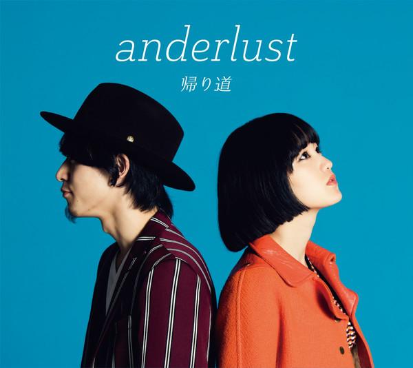 [Single] anderlust – 帰り道 (2016.03.30/MP3/RAR)