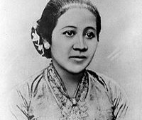 Biography of RA Kartini