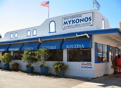 Mykonos Restaurant, Tarpon Springs