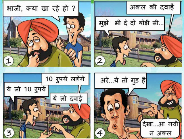Enjoy Top Funny Bollywood Jokes