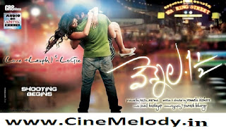 Vennela 1 1/2 Telugu Mp3 Songs Free  Download -2012