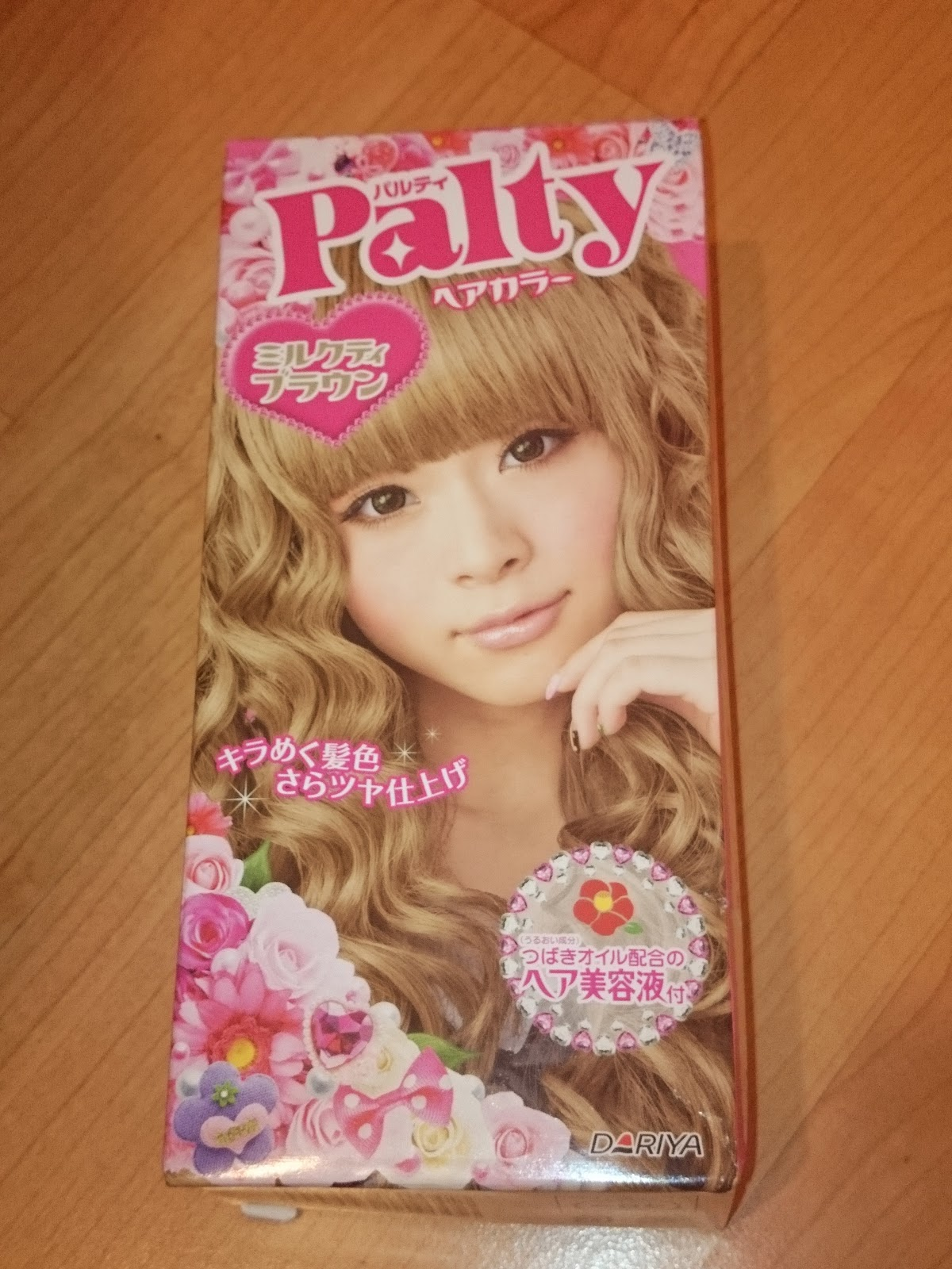 Review: Palty Hair Dye - Milk Tea Brown