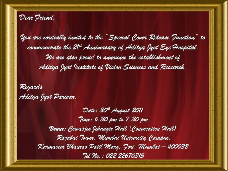 Aditya jyot eye hospital invitation card for special cover release we take this privilege to invite you to the special cover release function on 30th august 2011 from 630pm to 730pm at cowasjee jehangir hall stopboris