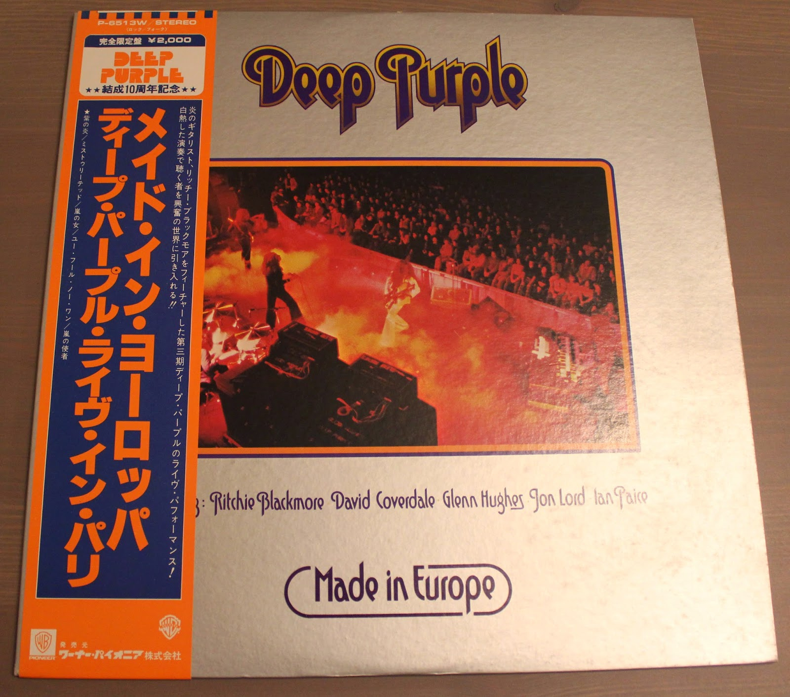 DEEP PURPLE Made In Europe