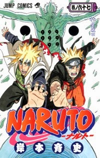 Download Naruto Chapter Terbaru 2013