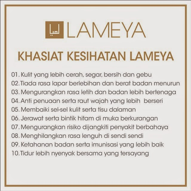 Lameya Supplement Health Benefits
