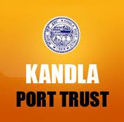Jobs of Apprenticeship in Kandla Port Trust